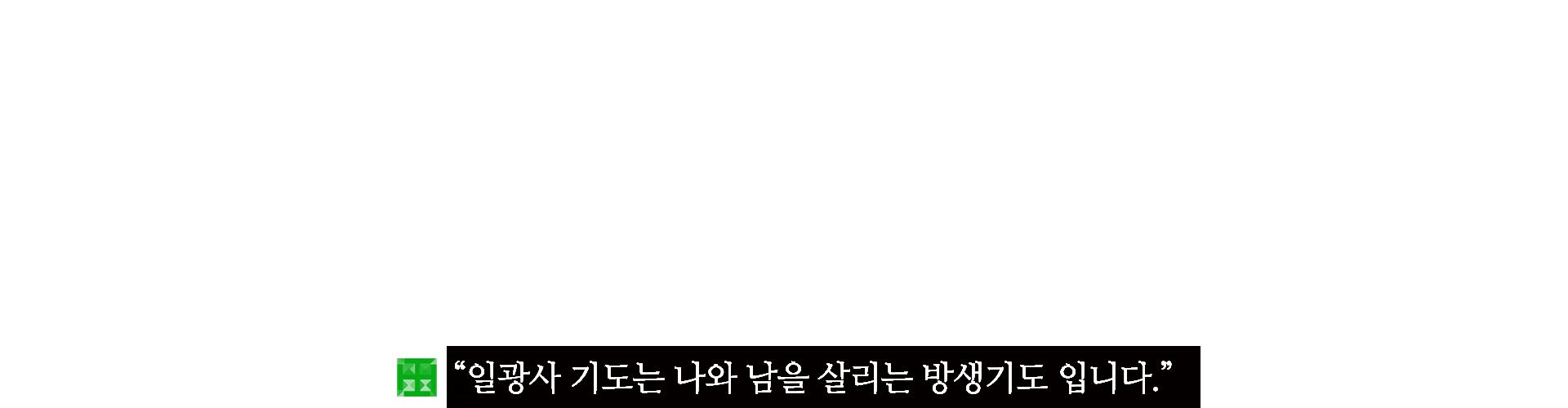 상단타이틀_이야기